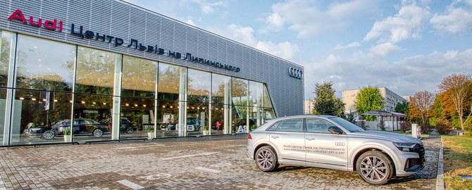 Ауді Центр Львів на Липинського | офіційний дилер Audi